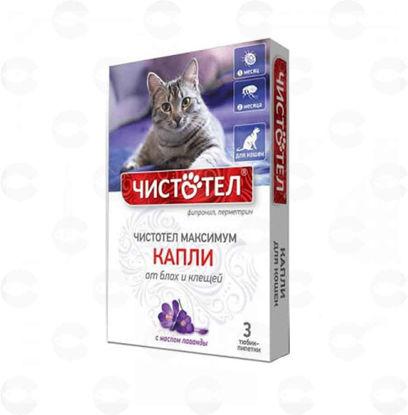 Picture of Կաթիլներ տզերի և լվերի դեմ կատուների համար
