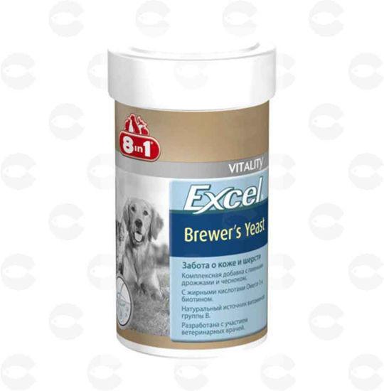 Picture of Վիտամին շների և կատուների համար Brewer's