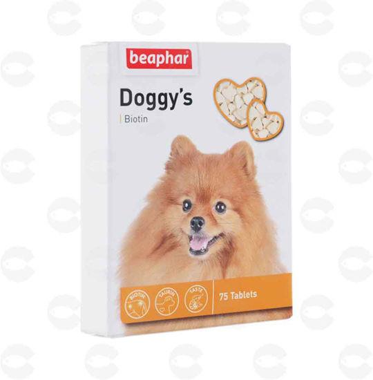 Picture of «Doggy's + Biotine» կերային հավելում շների համար