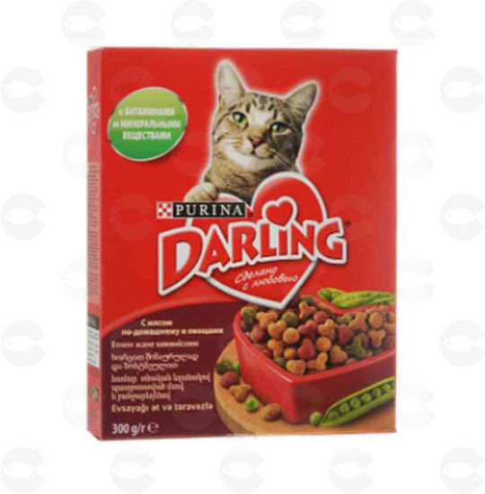 Picture of Կատվի կեր Darling 300գ