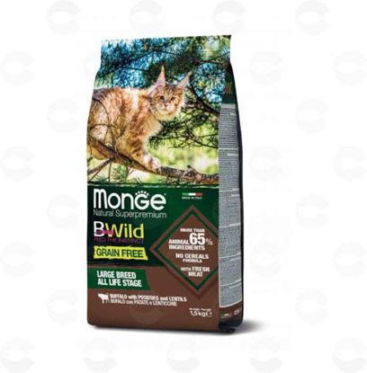 Picture of Կեր կատուների համար BWILD CAT՝ գոմեշ