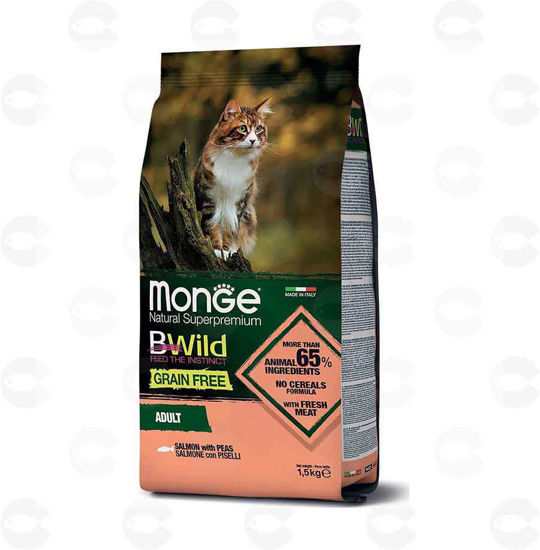 Picture of Կեր կատուների համար BWILD CAT՝ սաղմոն