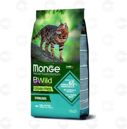 Picture of Կեր ստերիլիզացված կատուների համար BWILD CAT STERIL` թյունոս