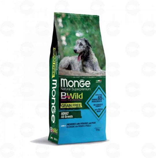 Picture of Կեր շների համար Bwild Grain Free անչոուս/գարոխ/կարտոֆիլ