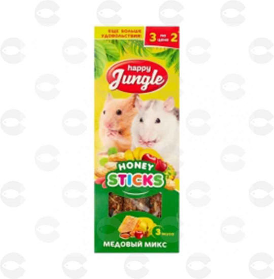 Picture of Կրեկեռ կրծողների համար՝ մեղրով միկս Happy Jungle