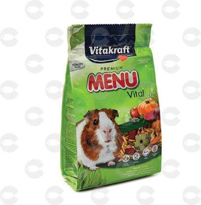 Picture of «Premium Menu Vital» ծովախոզուկի կեր