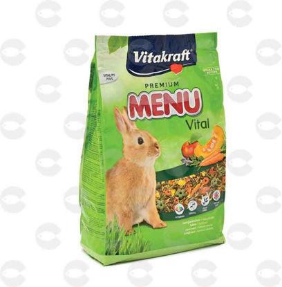 Picture of «Premium Menu Vital» նապաստակի կեր