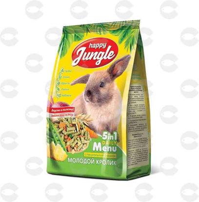 Picture of Կեր երիտասարդ ճագարների համար