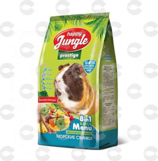 Picture of Կեր ծովախոզուկի համար ՝ Happy jungle Prestige