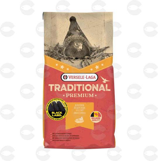 Picture of Կեր աղավնիների համար՝ TRADITIONAL PREMIUM CLASS, MASTER BREEDIG